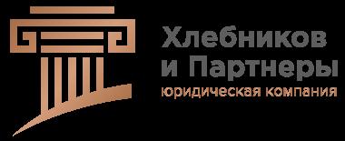 Новокузнецке